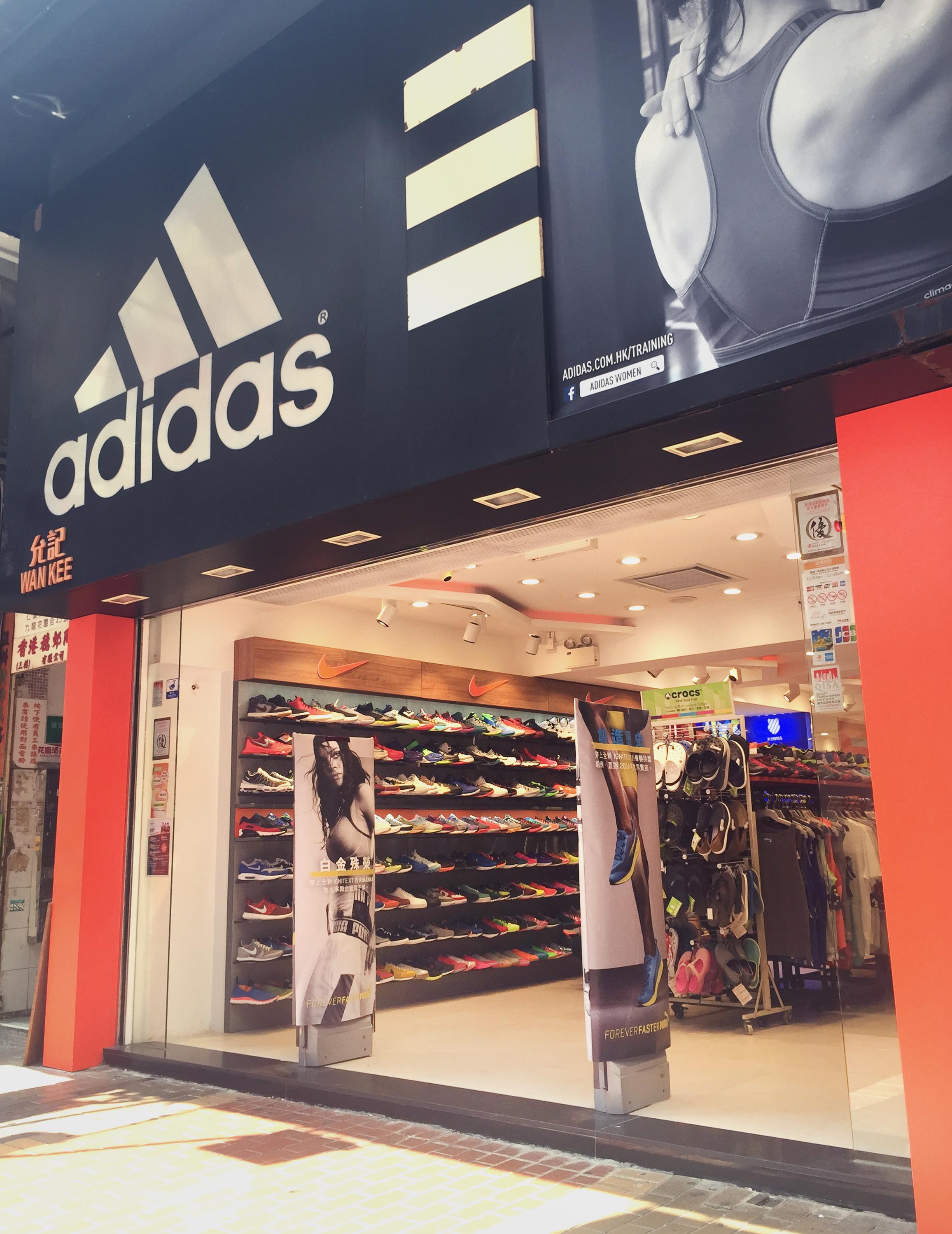Wan Kee Group \u003e Shop Location