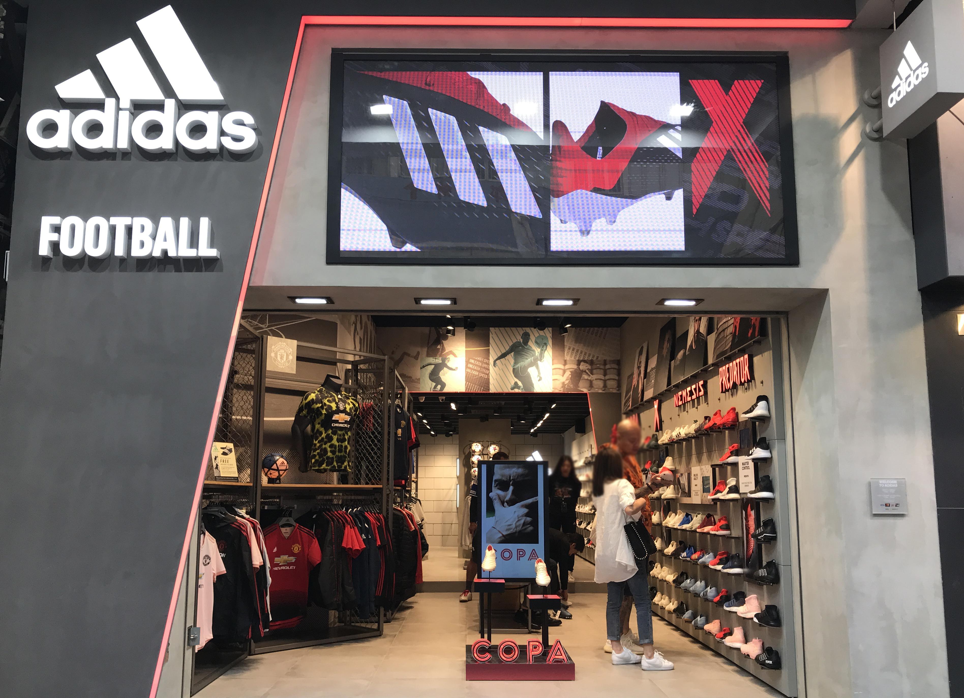 Wan Kee Group \u003e Shop Location \u003e ADIDAS
